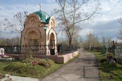Kapellgravvalv av köpmän Tokarev, en monument av det 19th århundradet på den gamla Troitsk kyrkogården 1842 av den Krasnoyarsk st arkivfoto