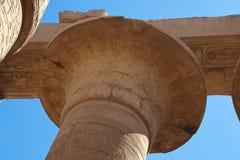 Kapitał karnak świątynny kompleks w Luxor Egypt Zdjęcia Royalty Free