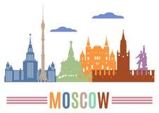 kapitałowy federacyjny Moscow najwięcej ludnego Russia linia horyzontu tematu ilustracji