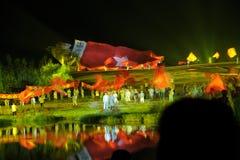 Kapitel 1 ` Flagge ` - das umfangreiche Flussufershow ` Jinggangshan-` Stockfoto