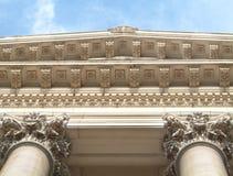 Kapitol, das 11 aufbaut Stockbilder