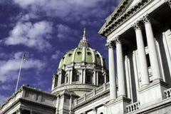 Kapitol-Gebäude in Harrisburg, PA Stockfoto