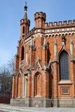 Kaplica Błogosławiony Bronislawa na Kosciuszko kopu w Krakowskim, Po Obraz Stock