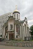 Kaplica Kazan ikona maryja dziewica w MOSKWA Obraz Stock