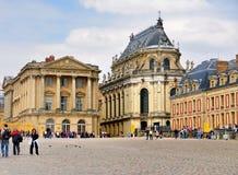 kaplica królewski Versailles obrazy stock