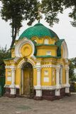 Kaplica na terytorium trójcy katedra w Chernihiv Ukraina Zdjęcia Stock