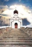 kaplica ortodoksyjna Obrazy Stock