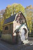 Kaplica przy Znamenskaya kościół w Krasnogorsk Rosja zdjęcia stock