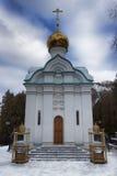 Kaplica St Arsen Sviatohirsky i Herman Zdjęcia Stock