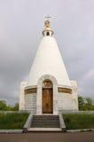 Kaplica St George przy Sapun górą Zdjęcia Royalty Free