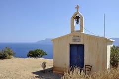 kaplicy kózka Zdjęcie Royalty Free