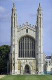 kaplicy szkoła wyższa królewiątko s Zdjęcia Royalty Free