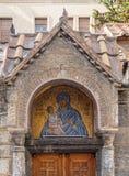 Kapnikarea Church - Athens stock image
