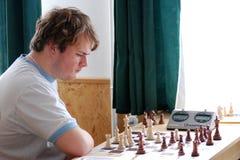 Kaposvar - Decs chess competition Royalty Free Stock Photography