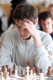Kaposvar - Decs chess competition Royalty Free Stock Photo