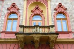Kaposvar. Hungary - Old Town architecture. Ornate balcony Stock Photography