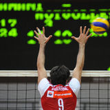 Kaposvar - Wien volleyball game Royalty Free Stock Image