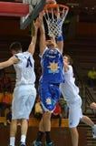 Kaposvar - Zalaegerszeg basketball game Royalty Free Stock Image