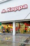 Kappa boutique Stock Photos