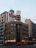 Kappabashi Street, Tokyo, Japan Royalty Free Stock Photo