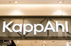 KappAhl logo Arkivbilder