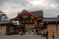 Kara Gate at Nijo Castle, Kyoto, Japan Royalty Free Stock Photo