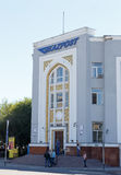 Karaganda, Καζακστάν - 1 Σεπτεμβρίου 2016: Kazpost στο buildi Στοκ Φωτογραφίες