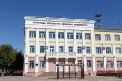 Karaganda, Cazaquistão - 1º de setembro de 2016: Médico do estado de Karaganda fotografia de stock