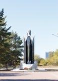 Karaganda, Kasachstan - 1. September 2016: Ein Monument zu sie Stockbild
