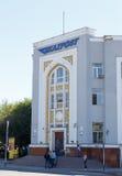 Karaganda, Kazakhstan - 1er septembre 2016 : Kazpost dans le buildi Photos stock