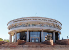 Karaganda, Kazakhstan - September 1, 2016: The Karaganda regiona. L Kazakh Drama Theatre. S.Seifullin royalty free stock photos