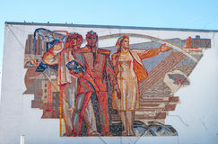 Karaganda, Kazakhstan - September 1, 2016: Mosaic times of the U. SSR in the building of the Regional Council of Trade Unions Stock Image