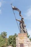 Karakol, Kazakhstan - August 23, 2016: Monument Tagay-biy Muham Royalty Free Stock Photo