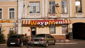 Karakułowy, Rosja, Maj 24, 2016: Gatunku mimetyzm Lokalny fast food używać obracającego słynnego M McDonald w gatunku imieniu Obrazy Stock
