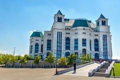 Karakułowa stan opera i Baletniczy teatr Obraz Royalty Free