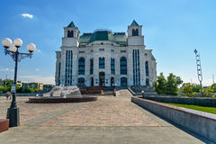 Karakułowa stan opera i Baletniczy teatr Zdjęcia Stock