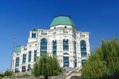 Karakułowa stan opera i Baletniczy teatr Obrazy Royalty Free