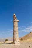 Karakus Tumulusu in Nemrut National Park Stock Photography