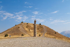 Karakus Tumulusu in Nemrut National Park Royalty Free Stock Photography