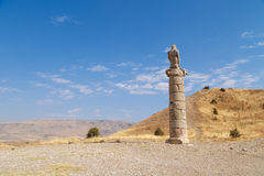 Karakus Tumulusu in Nemrut National Park Stock Images