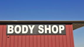 Karambol naprawy i Body Shop usługa znak fotografia royalty free