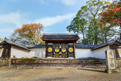 Karamon (Chinese Gate) at Sanpo-in Temple (Digoji's Subtemple) in Kyoto, Japan Stock Photography