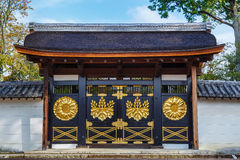 Karamon (Chinese Gate) at Sanpo-in Temple (Digoji's Subtemple) in Kyoto, Japan Royalty Free Stock Photography
