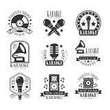 Karaoke Bar Black And White Label Set Stock Photos