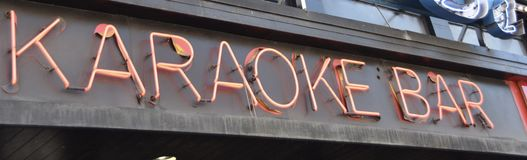 Karaoke-Bar und Aufenthaltsraum stockbild
