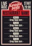 Karaoke music restaurant Stock Images