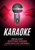 Karaoke partyjnego zaproszenia projekta plakatowy szablon Karaoke nocy ulotki projekt Muzyczny głosu koncert royalty ilustracja