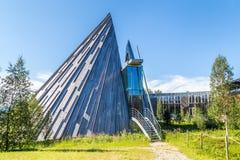 KARASJOK, NORWAY - JULY 24, 2016: The Sami Parliament Stock Photo