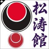 Karatè di Shotokan - faccia le arti marziali. Vettore. Fotografie Stock