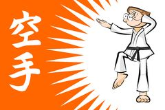 Karate fighter man Stock Photography